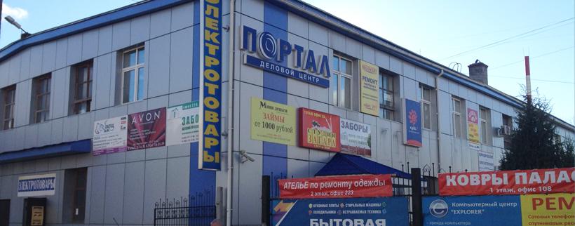 Дополнительный офис МОУ ИИФ